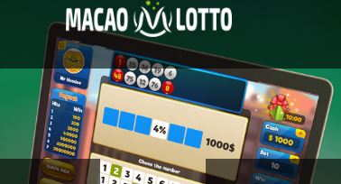 macao-lotto logo